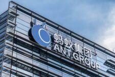 Приостановка IPO Ant Group вызывает больше волнений, чем неопределенность выборов в США – инвестор