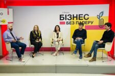 Второй всеукраинский онлайн-форум «Бизнес без бумаги»: электронное будущее становится настоящим