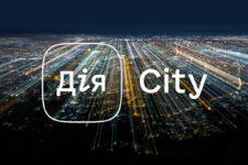 Как Дія City повлияет на IT-сектор — комментарий Минцифры