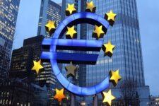 Європейський Центробанк залишається стабільним регулятором, незважаючи на фінансове цунамі – Лагард