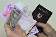 Получить пенсию или соцвыплату на почте стало проще: НБУ принял новые правила