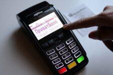Крупнейший банк Украины добавил программные РРО в свои POS-терминалы