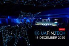 Подія світового масштабу з фокусом на fintech та фінанси UAFIN.TECH 2020: перетворення Covid хаосу на каталізатор росту