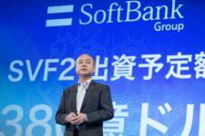 Softbank прекращает рискованные ставки на акции технологических компаний