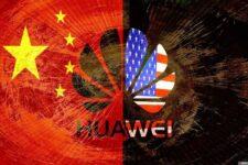 Правительство США планирует профинансировать удаление компаниями оборудования от Huawei и ZTE