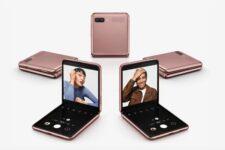 Samsung представить три складних смартфона у 2021