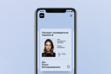 Украинцев с цифровыми паспортами теперь обслуживают в шести банках страны: список