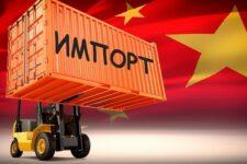 Китай обложил украинские товары более высокими пошлинами, чем Украина китайские
