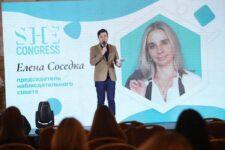 Елена Соседка: «Мы построили первую открытую финтех-экосистему в Украине»
