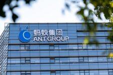 Китай змушує Ant Group переформатувати свій бізнес