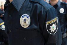 В центре Одессы произошло дерзкое ограбление банка