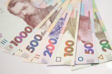 Выполнение бюджета за 2020 год столкнуло Украину в долгову яму