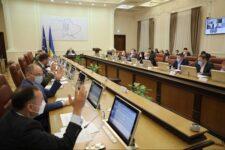Правительство обсудило проект экономической стратегии Украины до 2030 года
