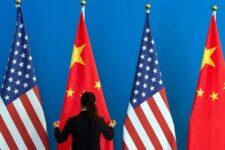 У США почався делістинг китайських компаній
