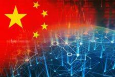 Китай разрабатывает международную систему платежей для национальных цифровых валют