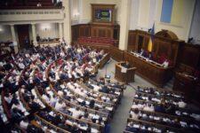 В Україні прийнято за основу законопроект про захист боржників від колекторів