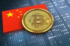 Китай планирует ужесточить антимонопольные правила для индустрии небанковских платежей