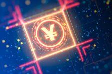 Tencent и Ant Group интегрируют кошельки с поддержкой цифрового юаня в свои приложения