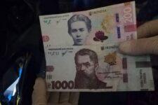 В Украине разоблачили семейную пару фальшивомонетчиков — фото