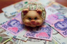 Сколько всего денег в Украине — инфографика