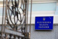 В 2020 году из госбюджета не использовали 67 млрд грн: какие министерства не выполнили план