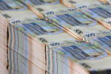Украина имеет шансы получить финансирование от МВФ в начале года — аналитики Bank of America