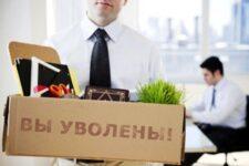 Стало відомо, скільки підприємств малого бізнесу не зможуть пережити посилення карантину