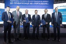 Приватизация Укргазбанка: назван новый инвестор украинского госбанка
