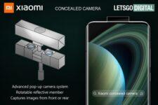 Xiaomi разработала инновационную скрытую камеру для смартфона