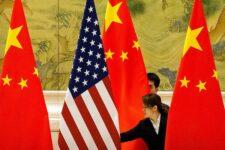 Байден намерен усилить запрет на инвестиции в китайские фирмы
