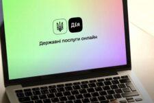 Удобное цифровое государство: Михаил Федоров представил проекты цифровой трансформации