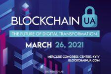 В Киеве пройдет девятая международная конференция BlockchainUA