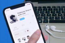 Clubhouse запустил версию на Android
