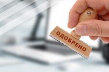 Как не испортить кредитную историю: ТОП советов