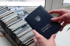 Украина откажется от бумажных трудовых: Зеленский подписал новый закон