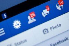 Цукерберг выгодно продал часть принадлежащих ему акций компании Facebook