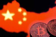 Центробанки ряда стран работают над системой трансграничных платежей в цифровой валюте