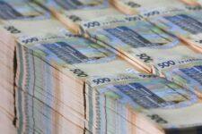 В НБУ назвали банки, которые получили дополнительное государственное рефинансирование