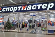 """Украина ввела санкции против владельца """"Спортмастера"""""""