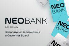 NEOBANK для бізнесу запускає перший в Україні Customer Board, у якому користувачі впливатимуть на розробку