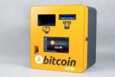 Биткоин-банкоматы используются для отмывания денег — Минюст США