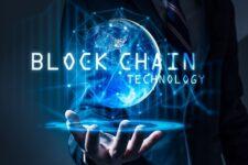 Євросоюз підвищує конкурентність свого ринку капіталів за допомогою технології блокчейн