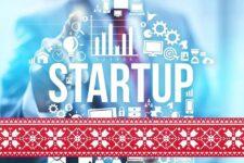 Украинские стартапы привлекли рекордный объем инвестиций в 2020