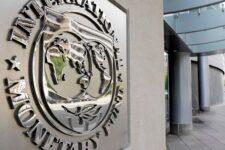 Визит миссии Международного валютного фонда в Киев намечен на сентябрь — Кристалина Георгиева