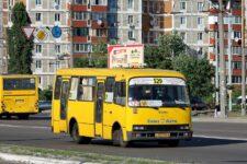 У 16 київських маршрутках подорожчав проїзд: список