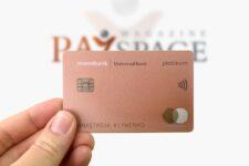 Как оформить VIP-карту monobank и сэкономить до 3 тысяч на поездке