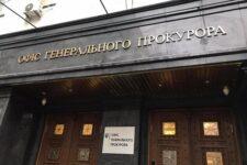 Генпрокуратура підозрює у держзраді першого заступника голови НБУ – ЗМІ