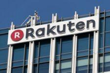 Крупный маркетплейс Rakuten будет принимать к оплате криптовалюты