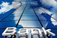 Роботи, доповнена реальність, блокчейн: ТОП найбільш технологічних банків світу