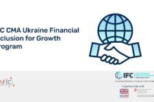 IFC та Українська асоціація фінтех та інноваційних компаній уклали партнерство: які переваги це надасть українцям